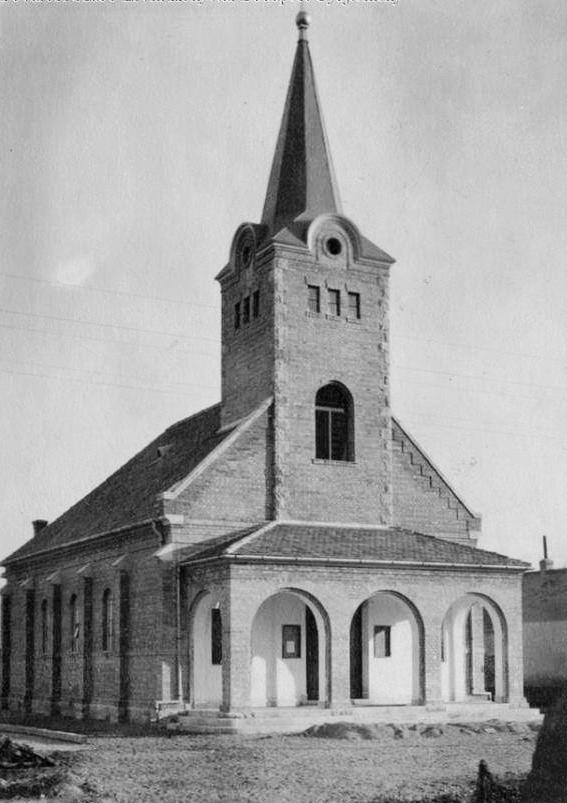 Sacred Heart Parish Church of Csillaghegy
